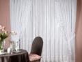 Záclona biela s krajkou